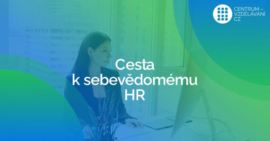 """Přijďte si s námi popovídat na konferenci """"Cesta k sebevědomému HR"""" - 10.5.2016 v Brně."""